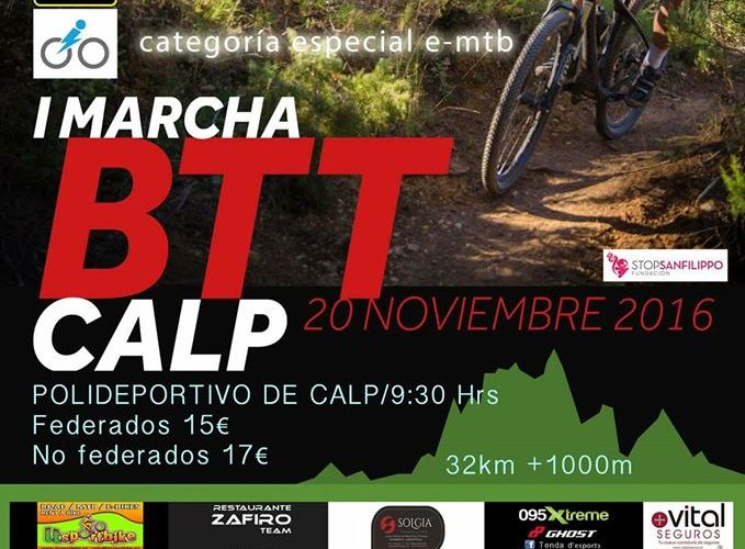 Я RUN BTT Calpe